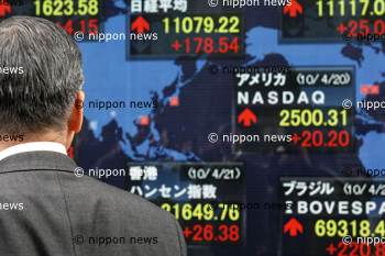 Japanese stocks rose