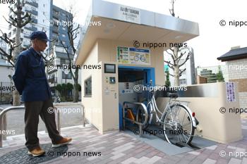 (English) Underground bike parking