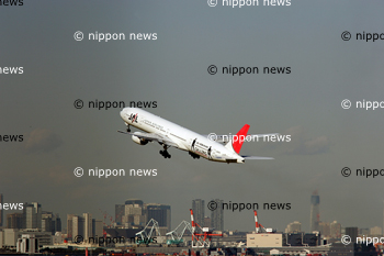 Japan Airlines' bankruptcy