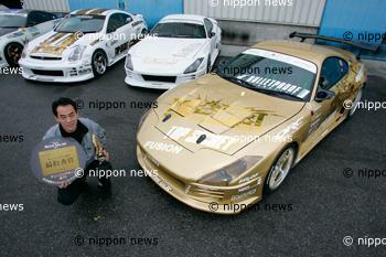 (English) Toyota Supra V12