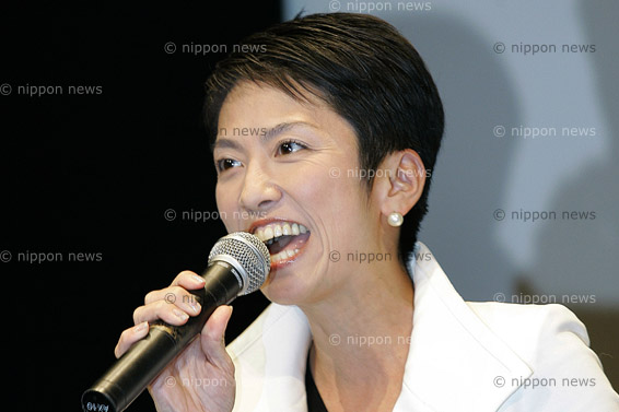 Japan's Kan to name Renho reform minister