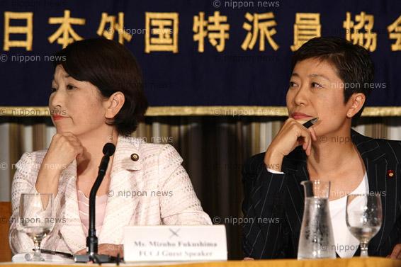 Mizuho Fukushima & Kiyomi Tsujimoto