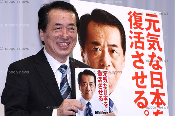 Japan's ruling party aims to halve debt