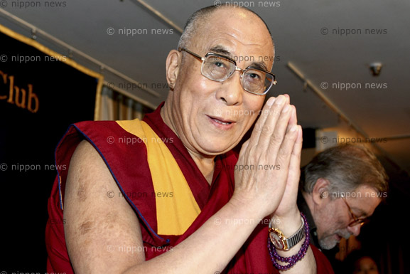 Dalai Lama arrives in Japan for speaking tour