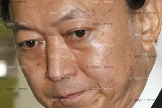 PM Yukio Hatoyama resigns