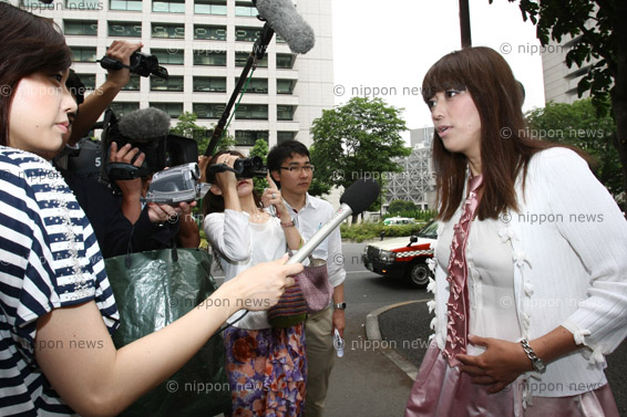 Prada Japan Case
