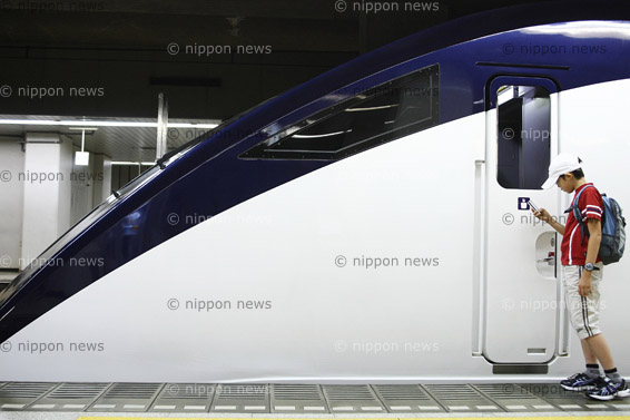 New Narita-Tokyo railway launched