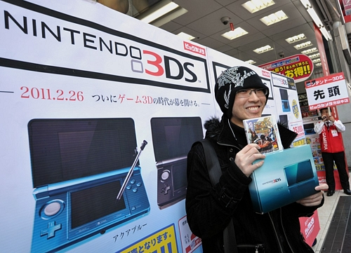 (English) Nintendo 3DS Launch