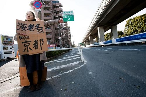 Japan Earthquake – Exodus