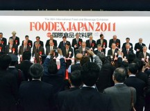 The 36th International Food and Beverage Exhibition - FOODEX JAPAN 2011 takes place in Makuhari Messe in Chiba. (Photo by Fujifotos)