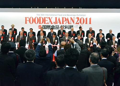 FOODEX JAPAN 2011