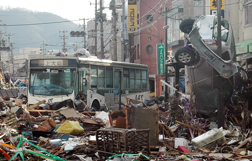 Tsunami Devastation in Fukushima Prefecture