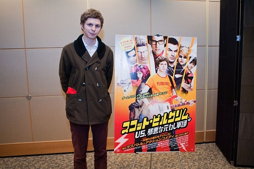 "Michael Cera and his latest movie, ""Scott Pilgrim vs. the World"""