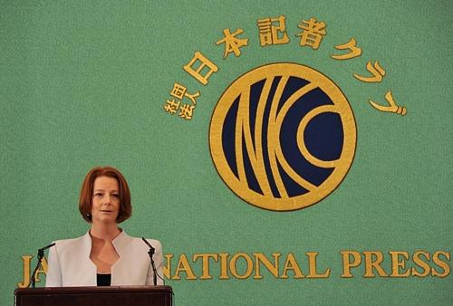 Australian Prime Minister Julia Gillard Visits Tokyo