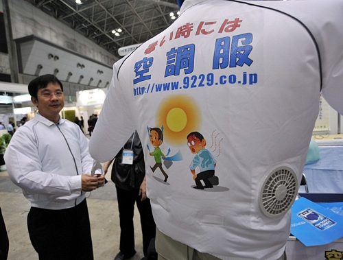Global Warming Prevention Exhibition 2011