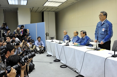 TEPCO Announces Huge Loss