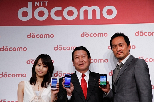 NTT DOCOMO Unveils 24 New Mobile Devices