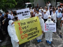(English) TEPCO Shareholders Meeting