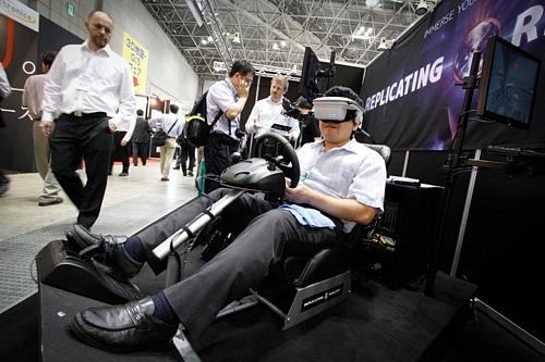 3D & Virtual Reality Expo