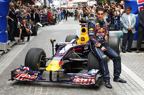 Red Bull F1 Machine Demonstration Run
