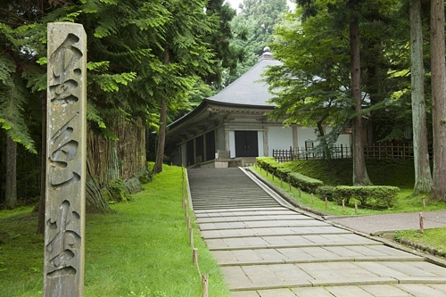 Hiraizumi Designated World Heritage Cultural Site