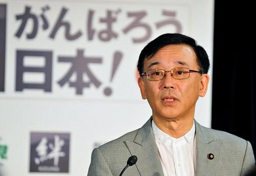 LDP President Sadakazu Tanigaki