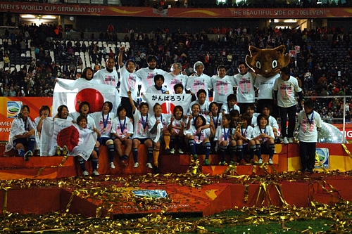 Victory of Nadeshiko Japan