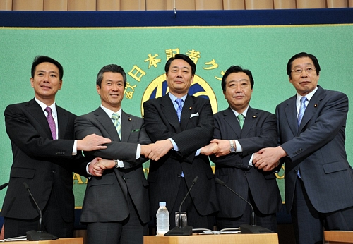 DPJ Presidential Election Candidates News Conference