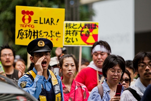 Anti-Nuclear Protest Commemorating the 66th Anniversary of the Hiroshima Atomic Bombing