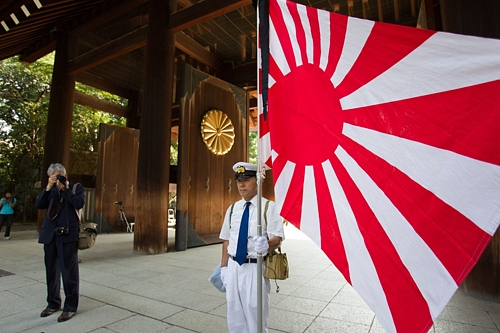 Japan Marks The 66th Anniversary Of World War II