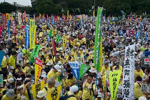 Sayonara Nukes Anti-Nuclear Protest