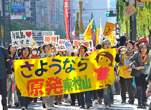 Women's Anti-Nuke Demonstration