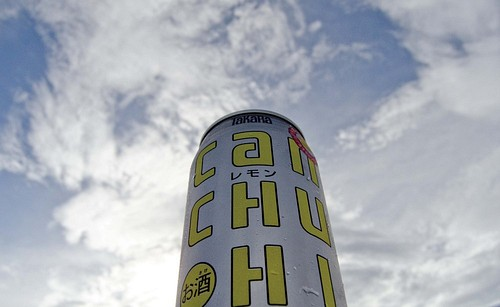Japanese Canned Chu-hi