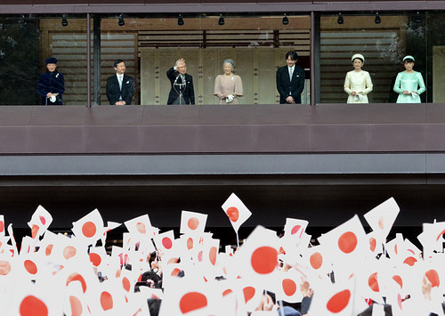 Japan's Emperor Celebrates 78th Birthday
