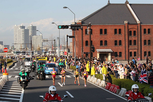 The 3rd Yokohama Women's Marathon