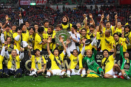 Kashiwa Reysol win J.League Title