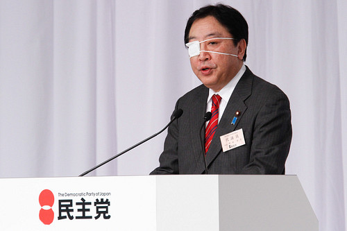 Japan's Prime Minister Yoshihiko Noda With a White Patch
