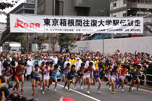 88th Hakone Ekiden Race