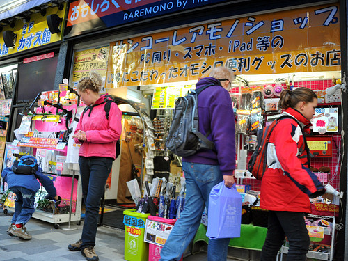 International Tourist Numbers Rise in Japan