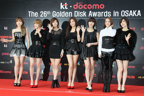 The 26th Golden Disk Awards in Osaka