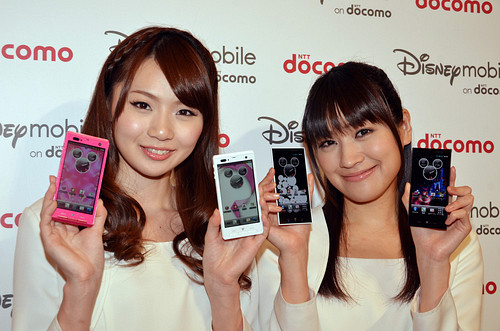 "NTT DOCOMO Launches ""Disney on Docomo"" Mobiles"