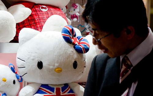 73rd Tokyo International Gift Show 2012