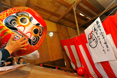 Daruma Dolls Market at Jindaiji Temple