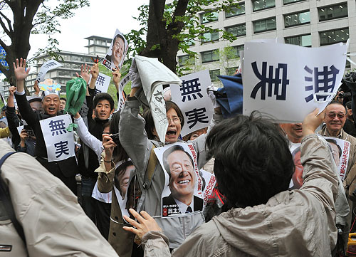 Japanese Politician Ichiro Ozawa Was Found Not Guilty on Charges of False Political Funds Reporting