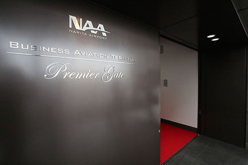 Narita Airport – New Business Aviation Gate