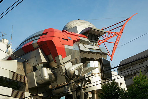 Bizarre Design of the Aoyama Technical College Building