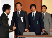 Japan's Former PM Naoto Kan Testifies at a Public Hearing for the Nuclear Disaster