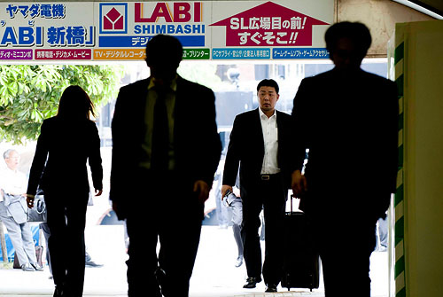 Jobless Rate in Japan Marks Unexpected Rise to 4.6% in April