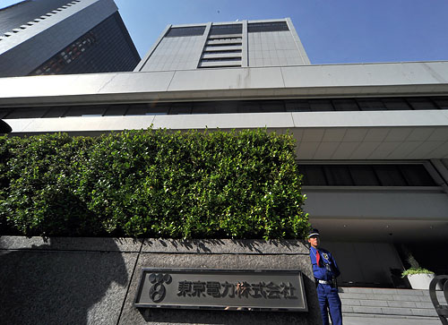 Tokyo Electric Power Company (TEPCO) Announces Annual Loss