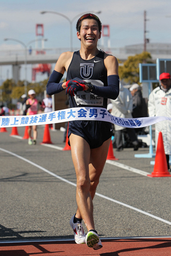 The 95th All Japan Athletics Championship Men's 20km Walk race – Hyogo, Japan